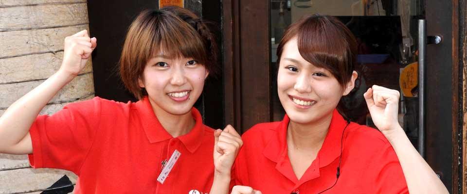 アルバイト(東京)の写真